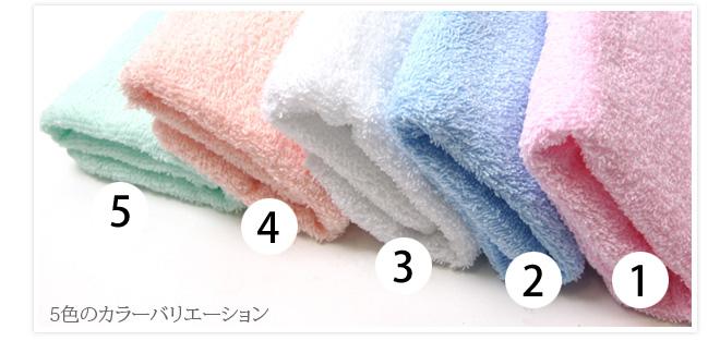 粗品タオル5色のカラーバリエーション