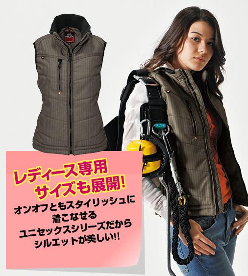 かっこいい作業服 バートル 5244 BURTLE 日本製ヘリンボーン素材 耐久性と高級な風合い 防寒ベスト S〜4L【秋冬用】