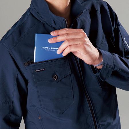 レベルブック収納ポケット(深さ21センチ)