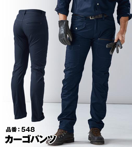 SOWA 548 桑和 G.GROUND 立体裁断 ストレッチカーゴパンツ【春夏用】
