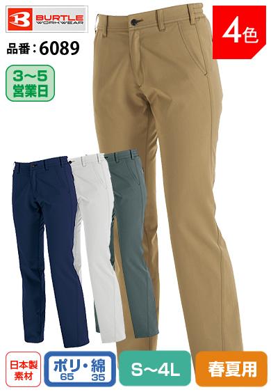 かっこいい作業服 バートル 6089 BURTLE 帯電防止素材のレディースパンツ S〜4L【春夏用】