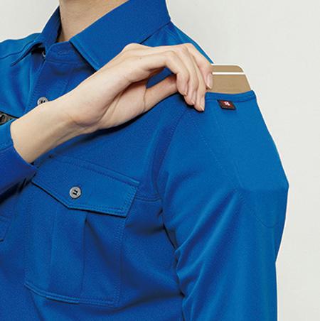 左袖マルチポケット(半袖707・長袖705共通)