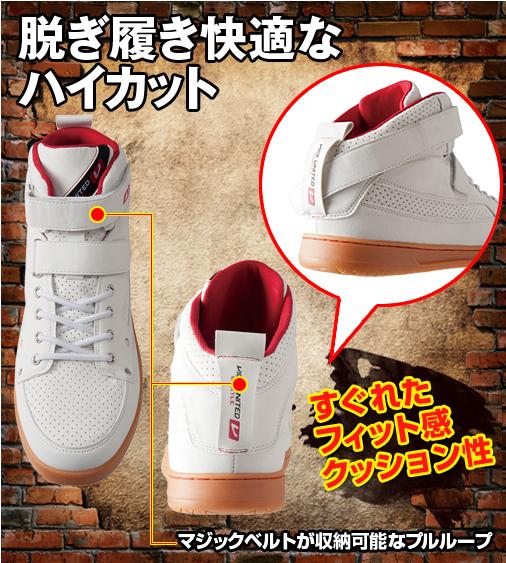 かっこいい安全靴 バートル 809 BURTLE ハイカット セイフティーシューズ【23.5〜28cm】