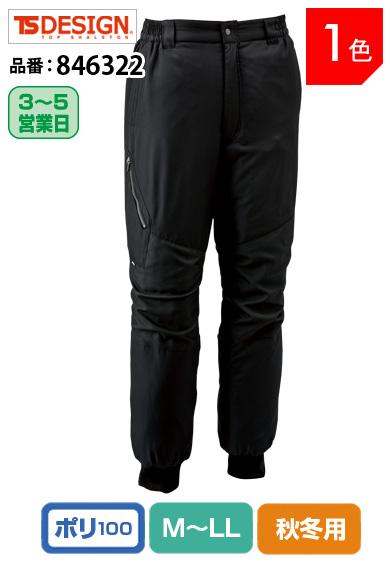 おしゃれな作業服 TS DESIGN 846322 藤和 軽量マイクロリップ素材 防寒フライトパンツ ブラック M〜LL 【秋冬用】