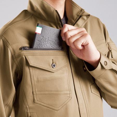 レベルブック収納ポケット(右・深さ21�)
