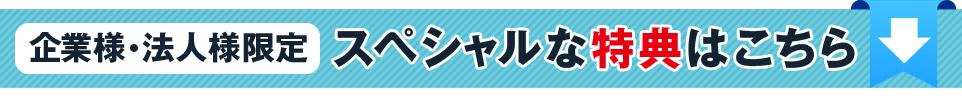 この商品は『10着以上のまとめ買い』で、刺繍無料キャンペーン対象です!詳しくは↓