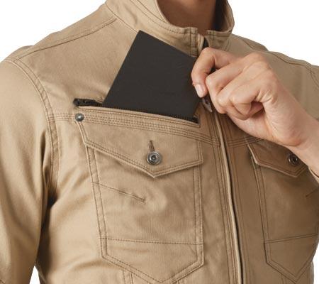 レベルブック収納ポケット(右:深さ21cm)