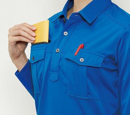 レベルブック収納ポケット(右 深さ20.0cm)