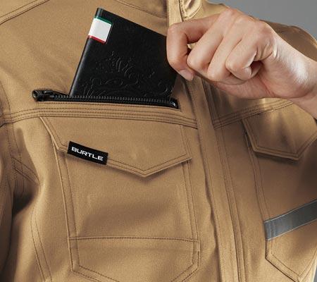 右:レベルブック収納ポケット(深さ21cm)