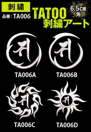 TATOO刺繍アート