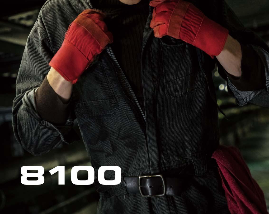 イーブンリバー 8100 EVENRIVER スタンダードカバーオール