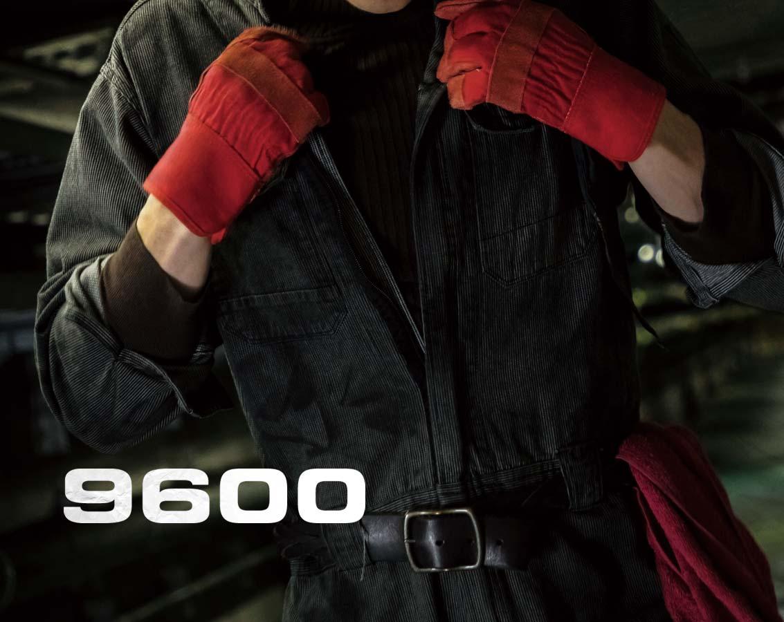 イーブンリバー 9600 EVENRIVER プレミアムバイオカバーオール