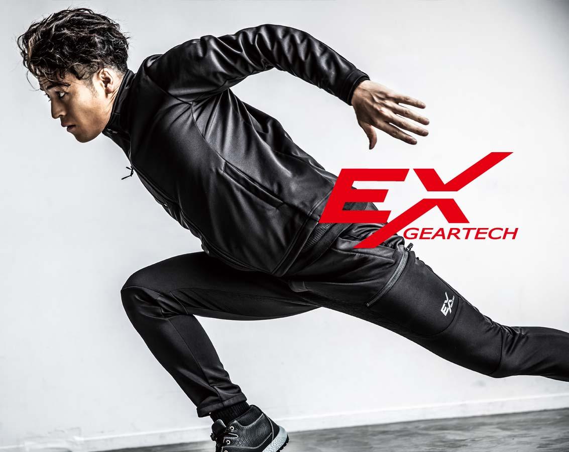 イーブンリバー [数量限定モデル] EX22 EVENRIVER ギアテック防寒パンツ 3WAY
