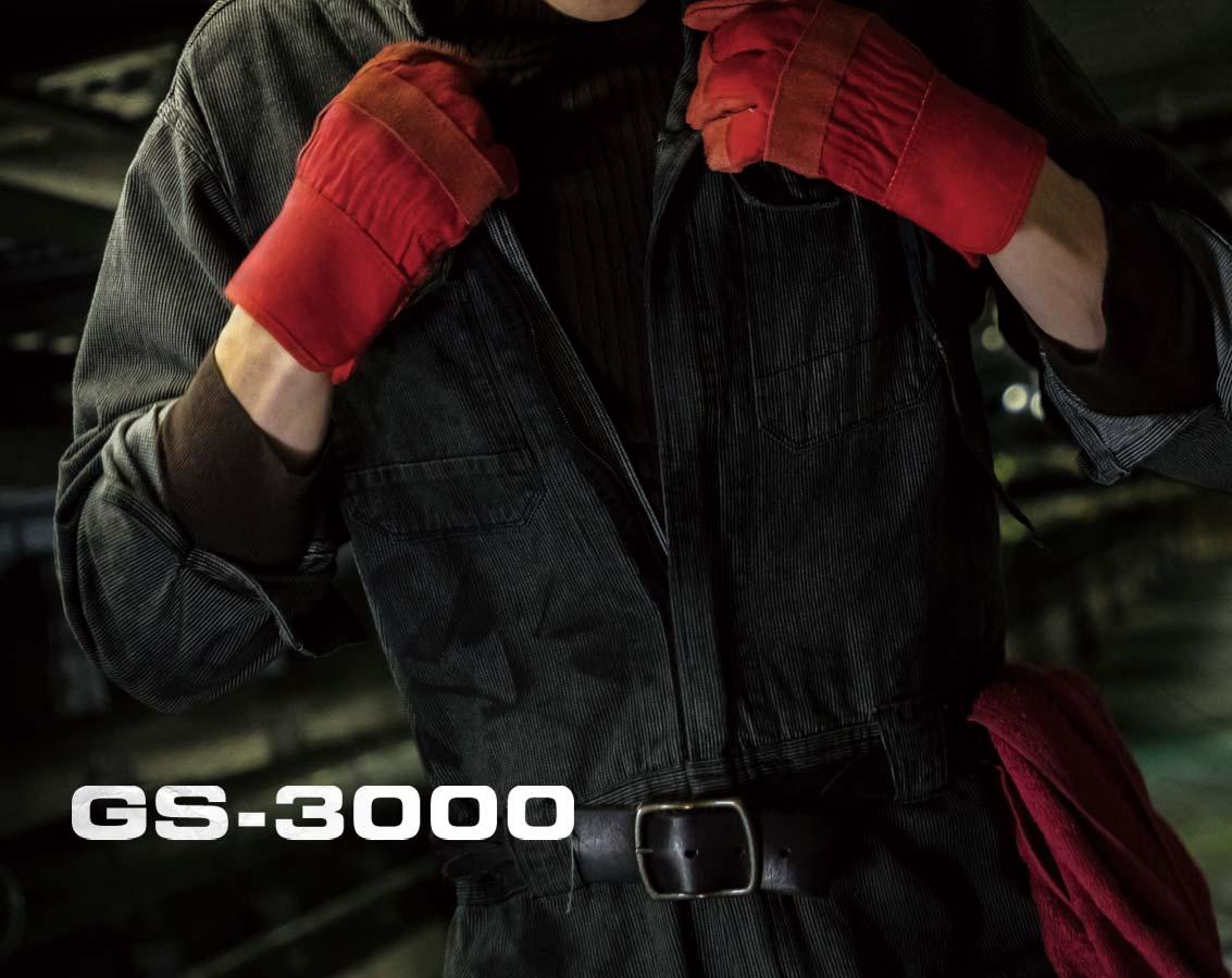 イーブンリバー GS3000 EVENRIVER ヒッコリーカバーオール