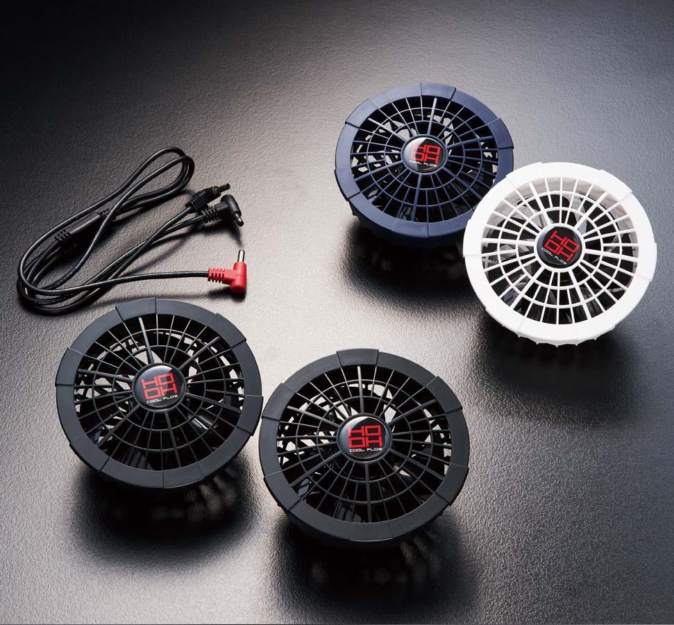 HOOH V1302 鳳皇  快適ウェア用 クールファン2個&ケーブル1本セット
