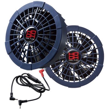V1302  快適ウェア用 クールファン2個&ケーブル1本セット