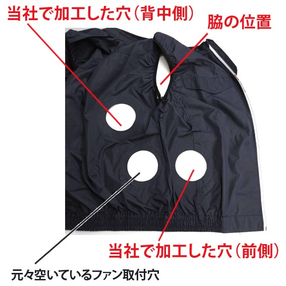 6穴制作事例製品表(右側)