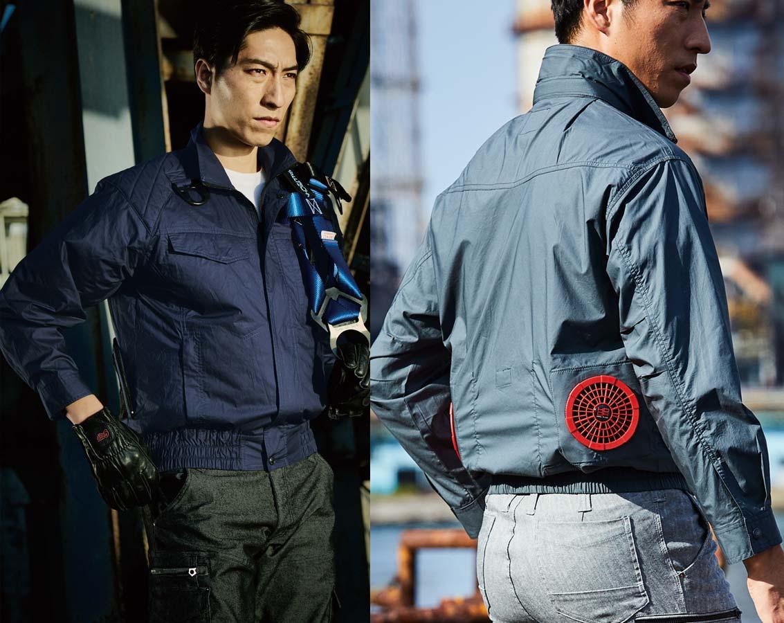 HOOH V8201 鳳皇 フルハーネス対応 空調服 長袖ジャケット