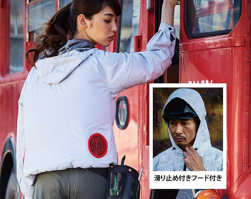 HOOH V8305 鳳皇 体温の上昇を抑える 空調服 長袖フードジャケット