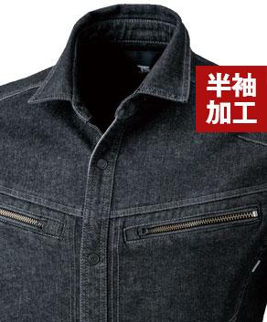 ブラック(綿98%)