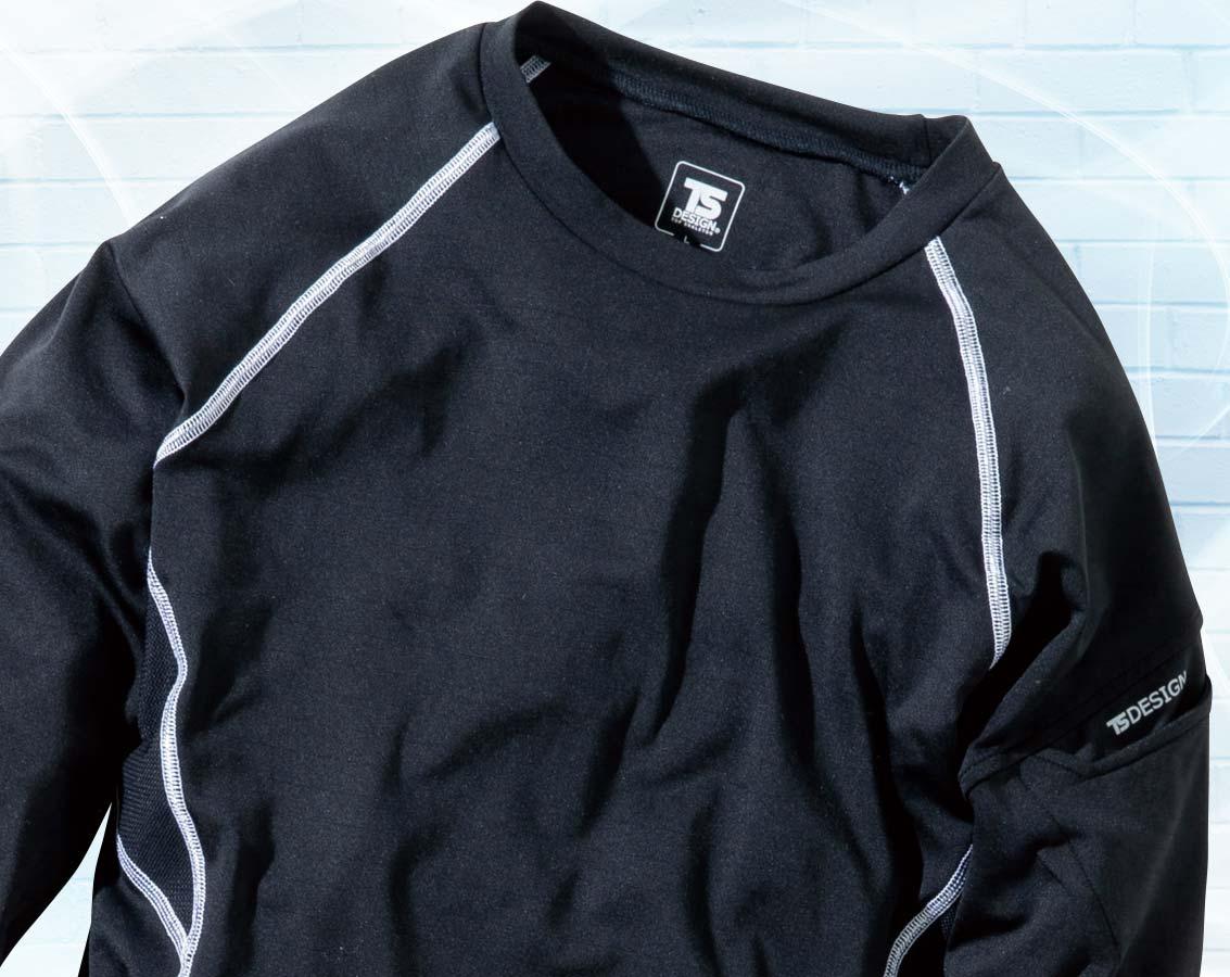 TS DESIGN 82251 藤和 ESロングスリーブシャツ